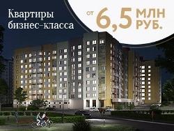 ЖК «Дом на Барвихинской» от 6,5 млн руб. Квартиры бизнес-класса. Старт продаж!